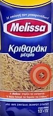 Kritharaki (Manestra) Gondro 500 gram